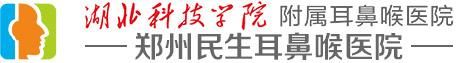 郑州logo.jpg