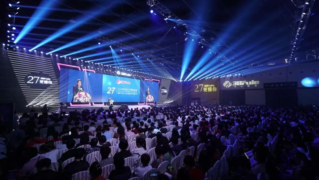 中国微商十大团队,三八妇乐新零售雾流量,带你走向微商新时代